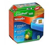 JBL NitratEX 360ml E1500