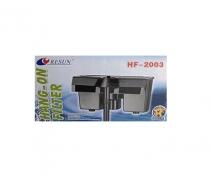 RESUN Filtre externe HF-2003