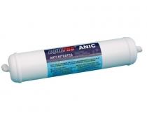 Cartouche de remplacement Pour Kit Anti Nitrates