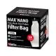 RED SEA Filter Bag Max Nano - Thin-Mesh Fine Polish 100 microns - Lot de 2